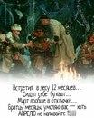 Оленка Ящук фото #6