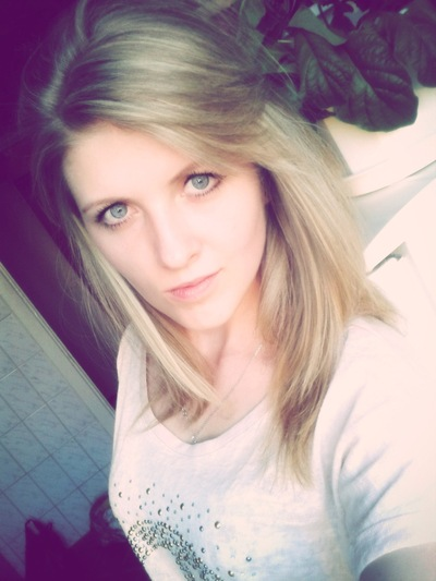 Kristina Mitrofanova, 25 октября , Борисов, id103815745