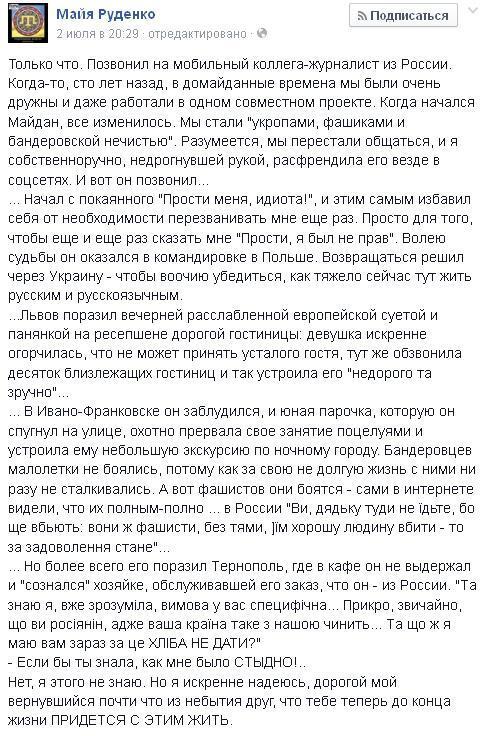 На железнодорожном вокзале Киева заработает информационный пункт помощи переселенцам, - ГосЧС - Цензор.НЕТ 3747
