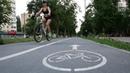 Велосипедна інфраструктура у Білій Церкві Подайте свої пропозиції