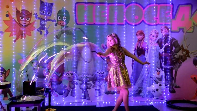 Шоу мыльных пузырей Анны Климиной