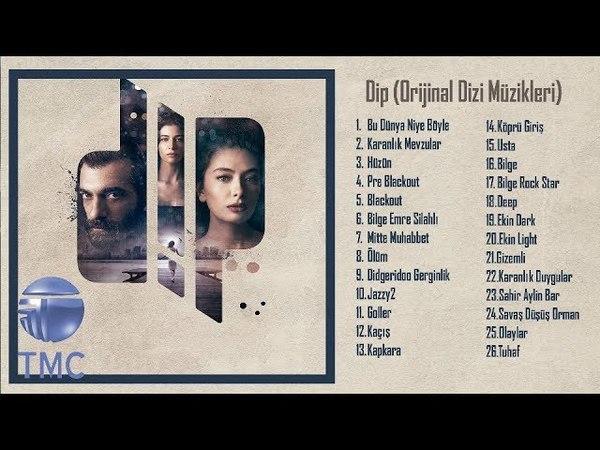 Ali Güçlü Şimşek Mitte Muhabbet Official Audio