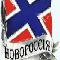 slavyansk2014