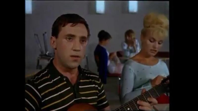 Владимир Высоцкий - Я был душёй дурного общества 1962 М