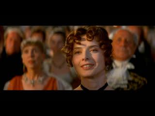 ᴴᴰ Бессмертная возлюбленная (Людвиг ван Бетховен) (1994) Бернард Роуз HD 1080