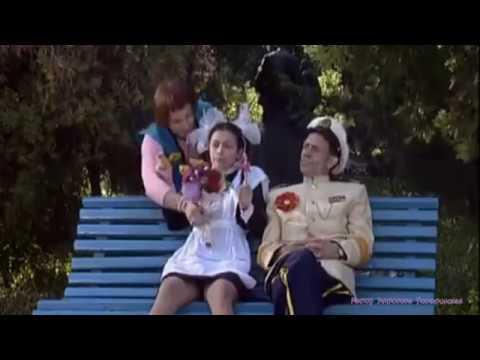 Band ODESSA  - Конфеточка. (шуточное видео)