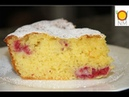 Попробуй всего раз этот рецепт и он сразу станет твоим любимым Заливной творожный пирог с малиной