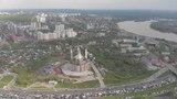 DJI MAVIC AIR UFA CITY 18 may 2018