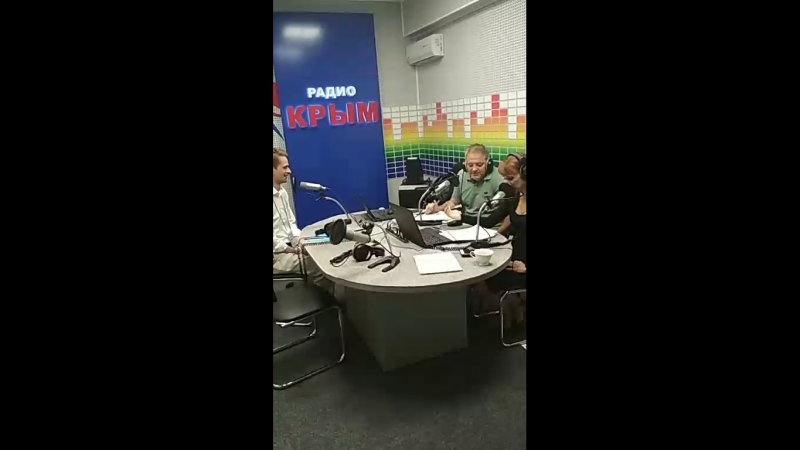 РАДИО КРЫМ - Live