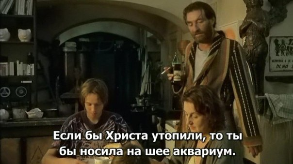 #movie_quotes@another_films