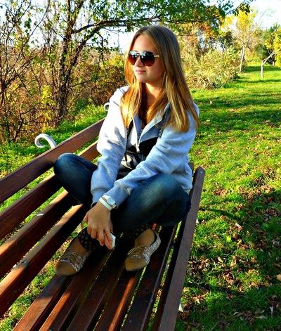 Анастасия Парафейник, 20 февраля 1996, Анапа, id124937552