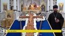 Празднование Макового Спаса в Горловке