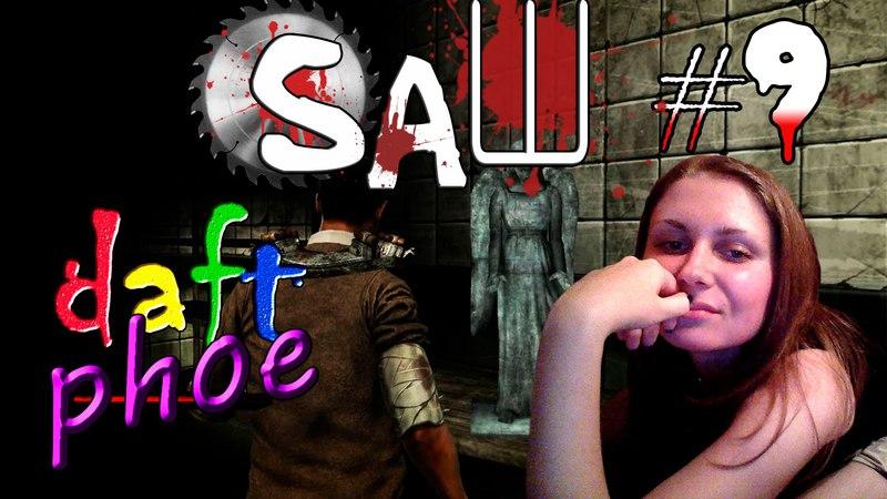 Женский Let's play ◄ Saw: the video game ► 9 Падший ангел