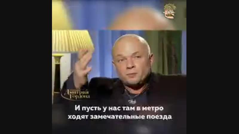 Отличительная черта российского общества - агрессия к окружающим.