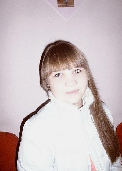 Рамиля Хузиева, 30 ноября 1994, Арск, id88441497