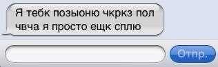 Всё разное)