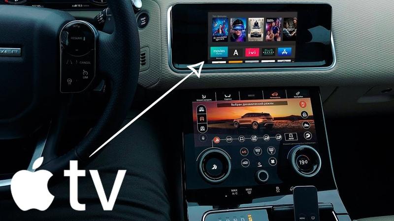 Ставим Apple TV4 в Range Rover Velar