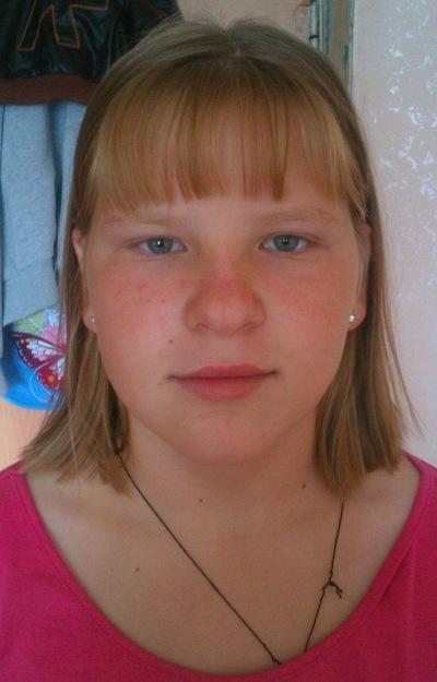 Кристина Климова, 9 сентября , Кудымкар, id228609150