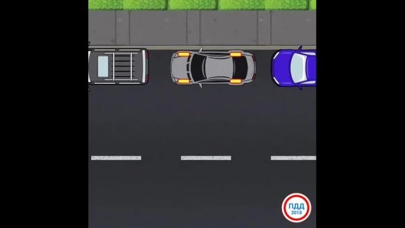 Параллельная парковка задним ходом: пошаговая инструкция » Freewka.com - Смотреть онлайн в хорощем качестве