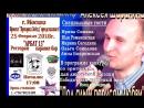 Музыкально-поэтический вечер Алексея Шаранина Под алым парусом любви