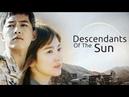Грустный клип про любовь с корейской дорамы Потомки солнца