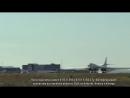 Первая в истории посадка Ту 160 в аэропорту Анадыря Еще один пункт базиров mp4