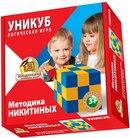 В буклете даётся 29 схем.  Построение фигур в соответствии...  3) Кирпичики Метод Никитиных от 2х лет (цветные)...