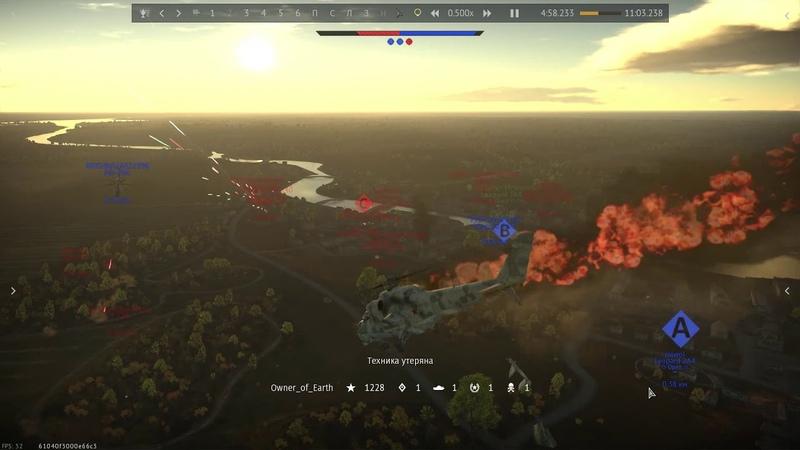 MAUS крутейшая зенитка против Ми-24А