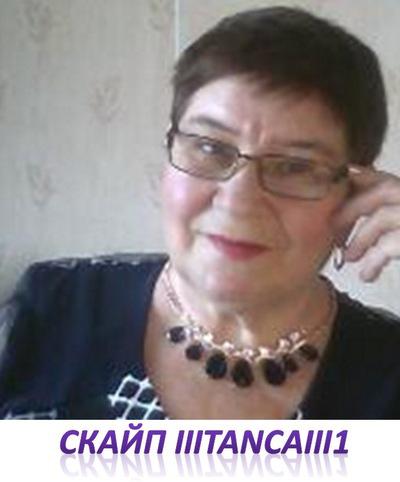 Татьяна Студеникина