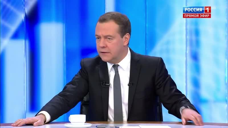 Медведев: важнейший итог года - существенно профицитный бюджет