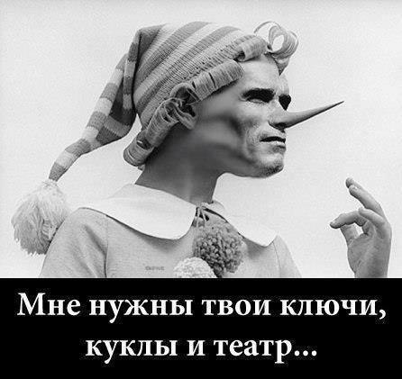 Николай Опелев. 1