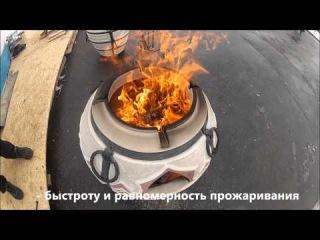 Тандыр - восточная керамическая печь!!!