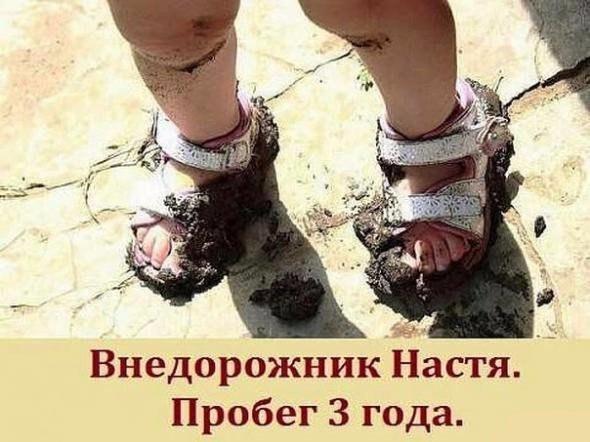 https://pp.vk.me/c7004/v7004211/21fbe/I4I2F64YGOw.jpg
