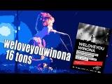 COrus Music - weloveyouwinona (16 тонн)