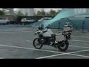BMW автономный мотоцикл R 1200 GS