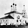 Храм Владимирской ик. Божией Матери на Божедомке