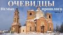 Виктор Пилипенко Высотка 18 века. Детальный разбор необычного Храма.