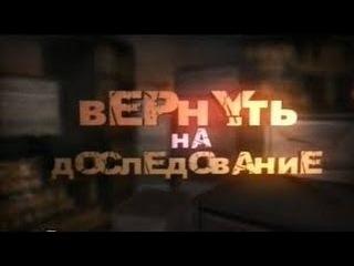 Сериал «Висяки 2 -- Вернуть на доследование» 9 серия боевик,драма,криминал Россия 2009