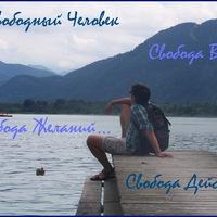 Александр Кульчицкий
