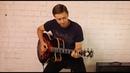 Александр Борщев Уроки игры на гитаре