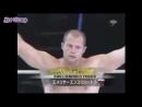 Дагестанец комментирует бой Емельяненко Угар Полный!