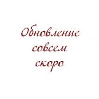 Валентин Τроненко, 12 января , Москва, id176229042