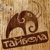 ТАЙБОЛА 2014. Конкурс фан-арта и графдизайна