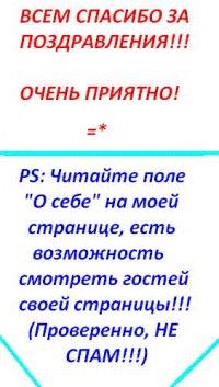 Дарья Волокогонова, 9 июля 1991, Петрозаводск, id91456828