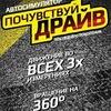 Автосимуляторы в Ульяновске