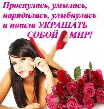 Татьяна Лебедева, 6 июня , Екатеринбург, id192328273