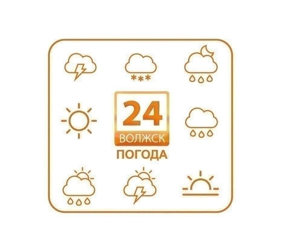 Доброе утро, волжане! Прогноз погоды на 24 июня!