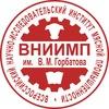 "ФГБНУ ""ВНИИМП им. В.М. Горбатова"""