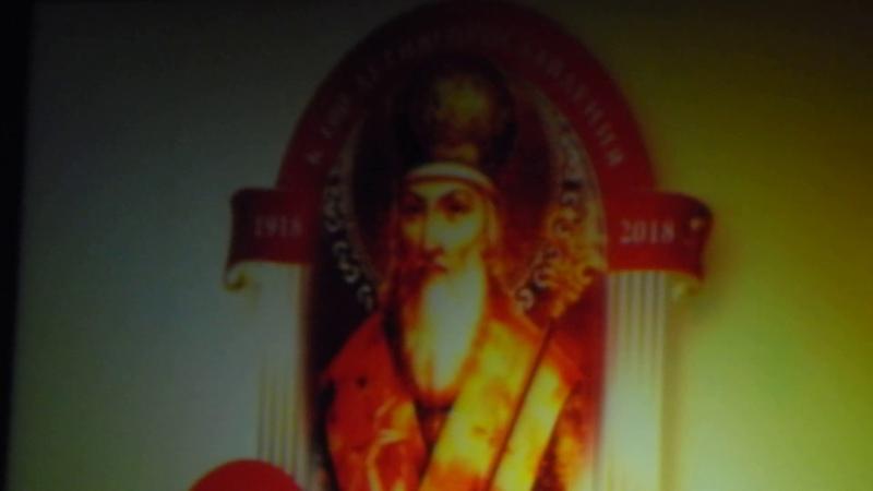 Благотворительный вечер, посвящённый 100 л. прославления св. Софрония Иркутского. (7.12.2018). 2Ч