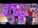 Новые русские бабки - Конкурс Мисс Село